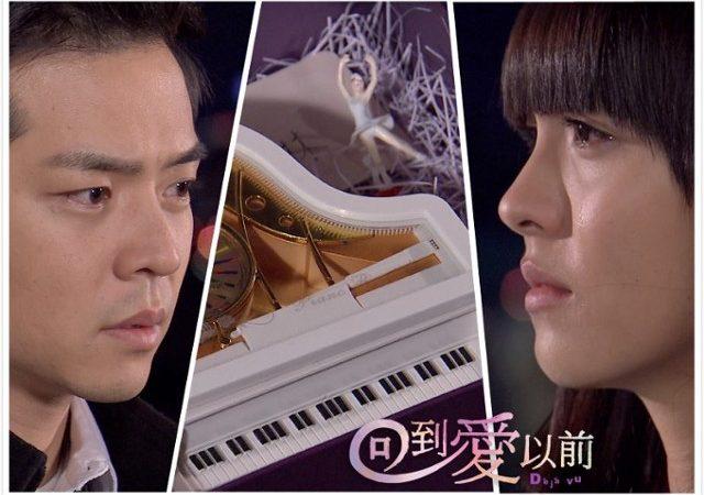 小隆女話戲劇~《回到愛以前》沒有人是不需要幸福的