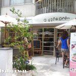 *週三來吃喝:[台北東區] 原裝的日式鬆餅:杏桃鬆餅屋