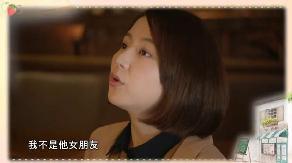 【流氓蛋糕店】第三集:我不是他女朋友