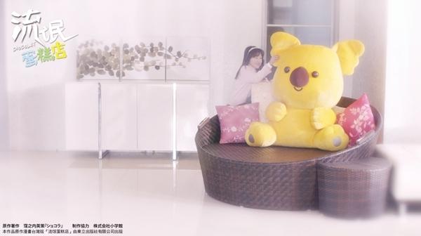 帶我走~千惠的巨無霸小熊「March Kun」在宜蘭等她回家!