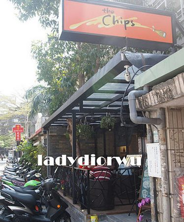 *週三來吃喝:[台北東區] the Chips美式餐廳