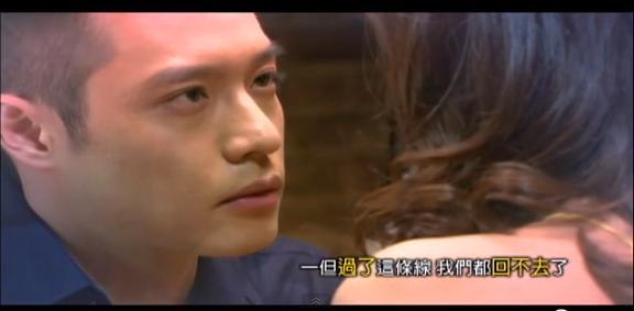 02/09 真愛配方 3分鐘精彩搶先看!