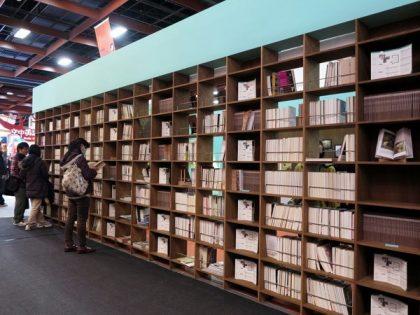 書展/發自南邊的硬地力–獨立書店與在地文史工作
