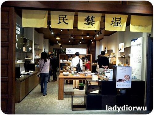 *週三來吃喝:[台北西區] 與舊時代溫存的民藝埕