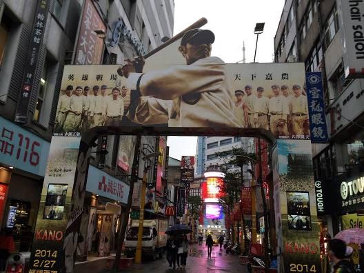 你今天《KANO》了嗎? 台北街頭的棒球熱血魂
