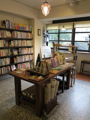 Zeelandia Travel & Books ─ 旅人書房