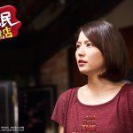 Fanily爆報/長澤雅美有五倍的厲害! 女神萬歲