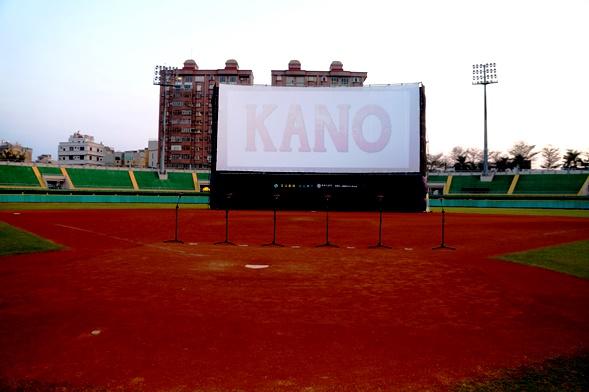 《KANO》給我的感動很大 就像電影裡的木瓜一樣又甜又大