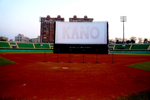 Fanily爆報/《KANO》正式上映!小編的感動又甜又大