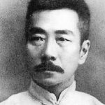 用文學改造「國民劣根性」的中國小說家─魯迅