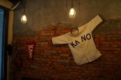 你知道Akira送過阿靜手帕嗎? 隱藏版道具來囉