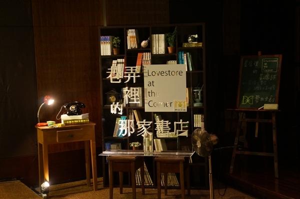 Fanily爆報/《書店》紀錄片直擊 《KANO》在香港風光上映