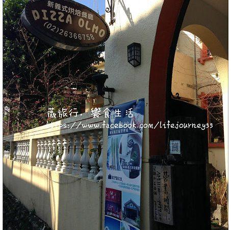 *週三來吃喝:初春賞櫻熱門景點-芝柏山莊藝術村 ♥ Pizza Olmo 柴燒新義式烘焙餐廳 ♥