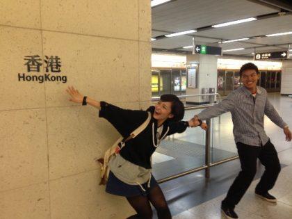爆卦/阿靜狠甩阿基拉!和誰到香港偷牽手啊?