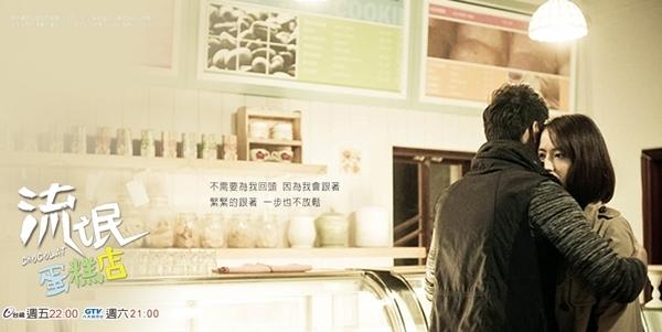 千惠的爸爸被稻重會抓走了! 新角色「阿嬤」現身,她是誰啊?