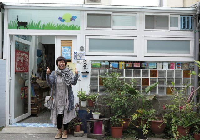 台東 ‧ 想念一隻貓的書店 ‧ 晃晃二手書店