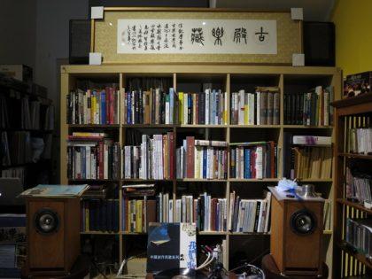 新北 ‧ 每分鐘33.3轉的書店 ‧ 古殿樂藏