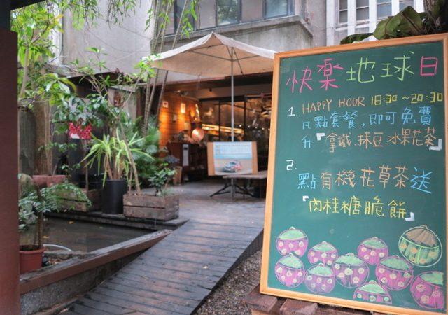 台北 ‧ 拯救老樹的書店 ‧ 伊聖詩私房書櫃