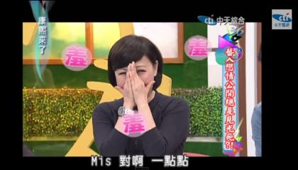 【2014.04.23】藝人戀情公開總是見光死?