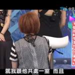 【2014.04.25】演藝圈助理主持人內幕爆料