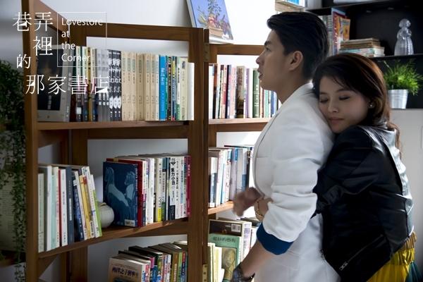 瘋狂愛好姐妹男友向書磊 王樂妍:好想揍自己!