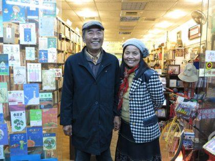 台南 ‧ 詩人與畫家的書店 ‧ 府城舊冊店