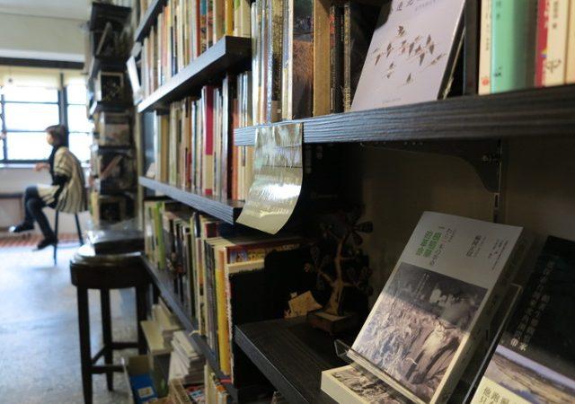 台北 ‧ 閱讀旅行的書店 ‧ Zeelandia Travel & Books (旅人書房)