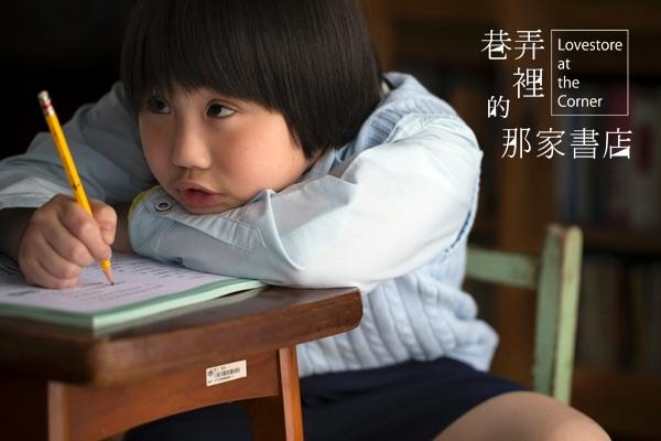 小小彬闖「閱樂書店」 李威、謝欣穎直呼吃不消