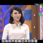 【2014.05.16】藝人都要出國進修才厲害?!