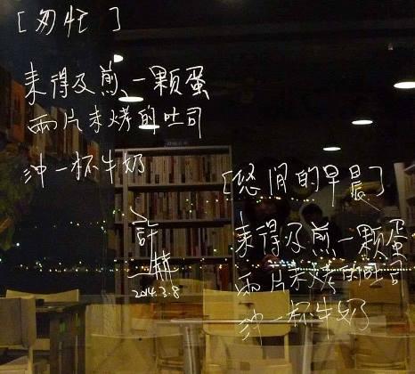 換場人生系列:淡水人生換場-故事進行式!