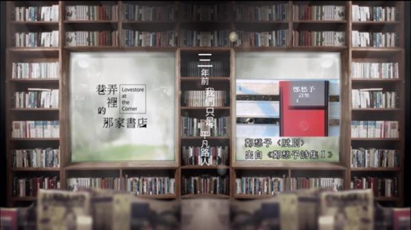 Book.7 「讓鄭愁予許你一段〈賦別〉」