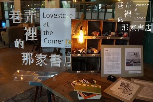戴上文字寶石小旅行 深刻感受台灣文化美好風景