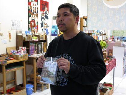 桃園 ‧ 市場邊的書店 ‧ 荒野夢二
