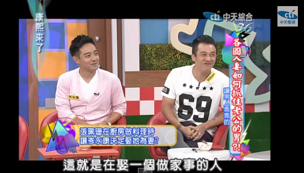 【2014.06.10】各國人妻如何抓住老公的胃?!