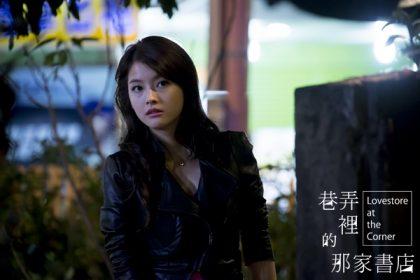 王樂妍、周采詩怕惹麻煩 不幫好姊妹談戀愛