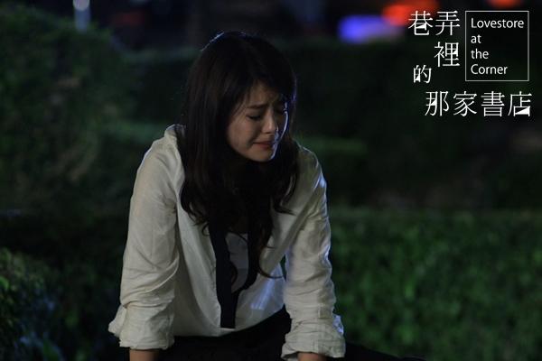 王樂妍為愛哭倒路邊 李威細膩演技惹人落淚