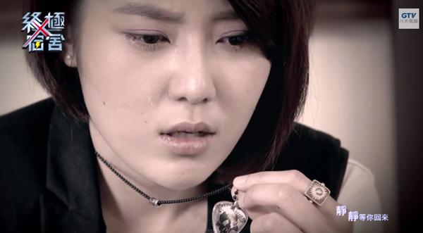 《終極X宿舍》片尾無敵感人……看到寒哭我也想哭
