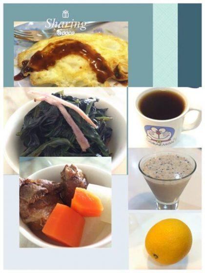 美魔女早餐/吃完幸福早餐慵懶過一天