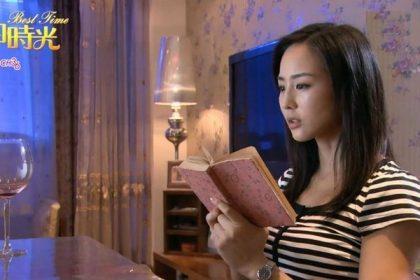 蘇蔓回家連夜翻看許秋的日記