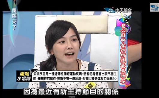 【2014.06.24】幫心目中女神打造最美妝容