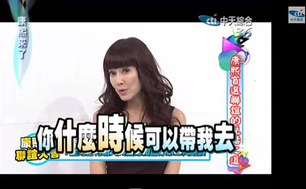 【2014.07.07】康熙男來店女來電