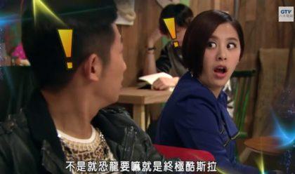 龐光的正妹網友竟然是……「她」!