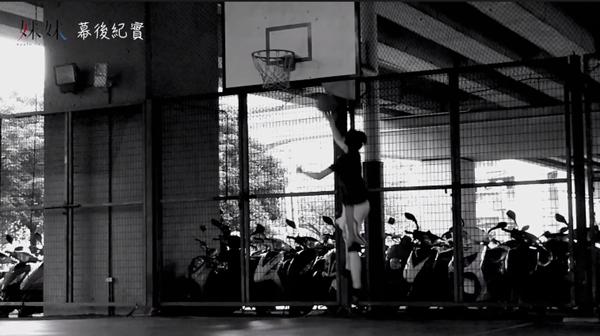 《妹妹》幕後團隊紀實-籃球篇:鬥球讓她們真情流露