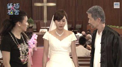 夏天別走! 寒穿美美婚紗在三芝方舟教堂等你啊