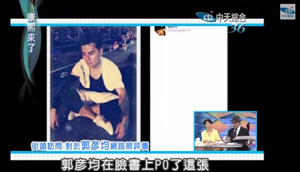 【2014.07.16】揭開爆紅部落客的神祕面紗?!
