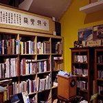 獨鍾黑膠的書店! 「古殿樂藏」用唱盤閱讀歷史