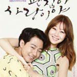 HOT韓劇:沒關係,是愛情啊