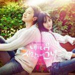 新劇《對我而言可愛的她》Rain+Krystal 兩大超強夢幻組合
