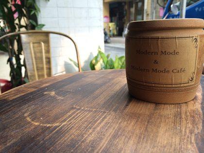 在Modern Mode品嚐巴黎的隨性