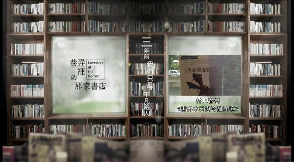 Book.24「將我一分為二的兩個世界」